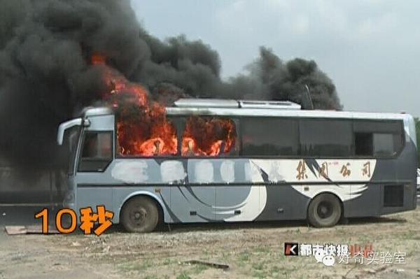安全来了:火灾逃生1
