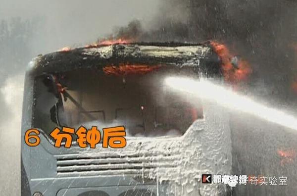 安全来了:火灾逃生4